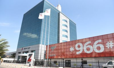 FRESH: IFC Invests $100M In Zenith Bank Plc To Support COVID-19, SMEs