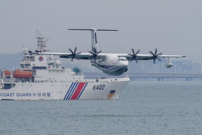 AG600: China Successfully Test-Runs World's Largest Amphibious Aircraft [PHOTOS/VIDEO]