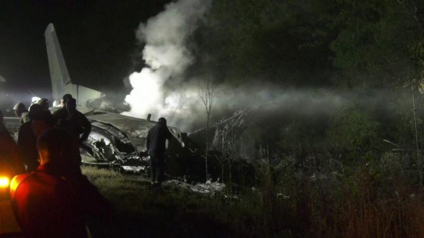 22 Cadets Die In Military Plane Crash