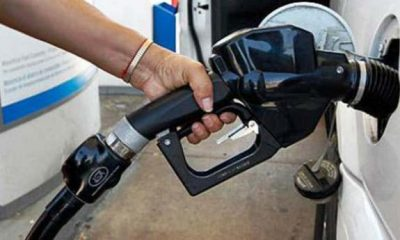Fuel Pump Price, SaudiArabiaAnd GrubbyArguments